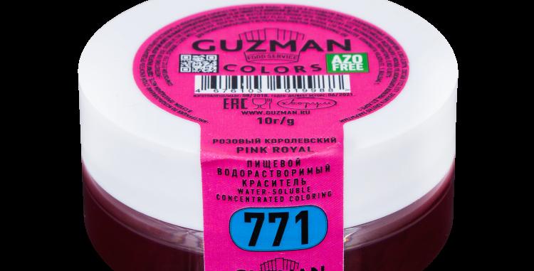 771 Розовый Королевский — водорастворимый краситель GUZMAN — 10г