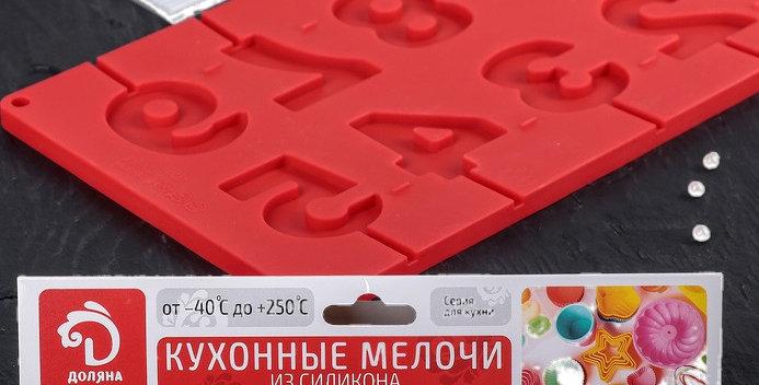 Форма для леденцов и шоколада «ЦИФРЫ», 29×17 см