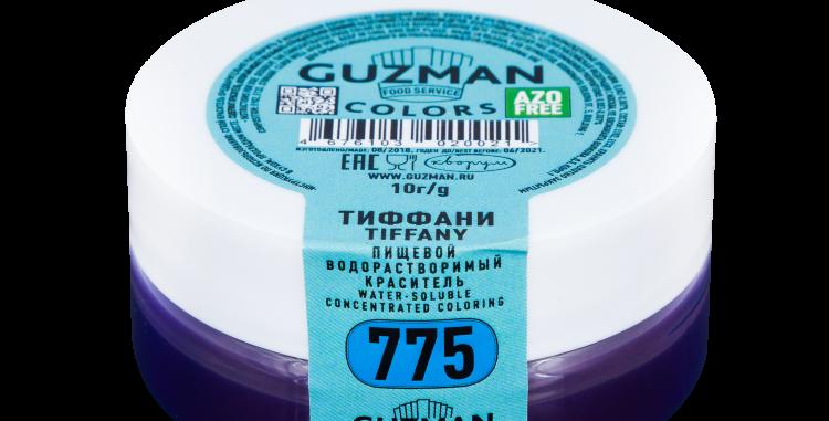 775 Тиффани — водорастворимый краситель GUZMAN — 10г