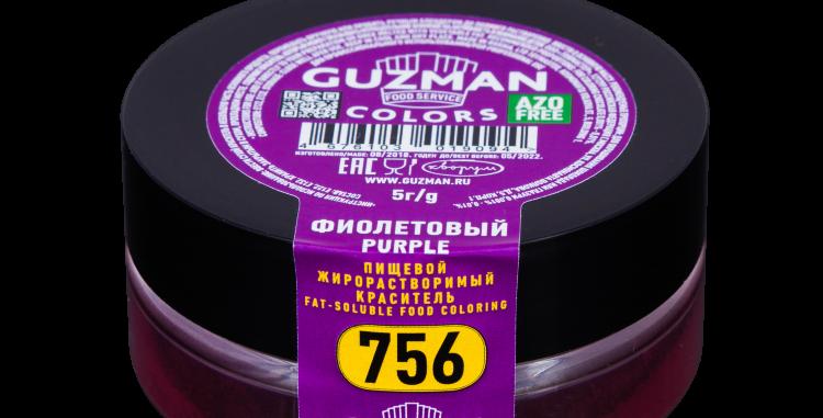 756 Фиолетовый — жирорастворимый краситель GUZMAN — 5г