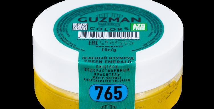 765 Зеленый Изумруд — водорастворимый краситель GUZMAN — 10г
