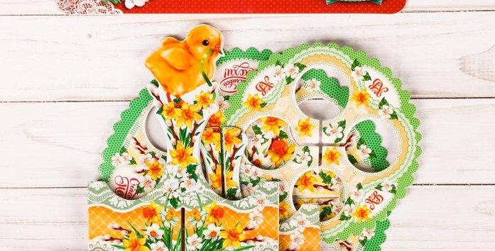 """Подставка для яиц """"Цыпленок"""""""
