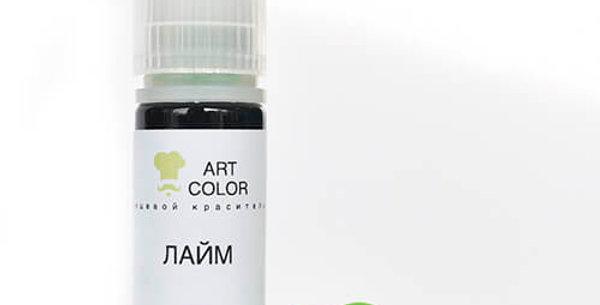 Лайм  гелевый краситель (Art Color) (15мл)