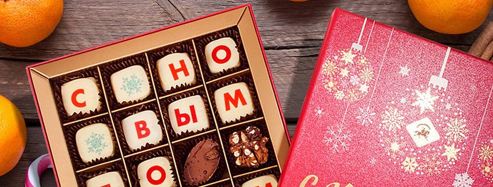 Набор форм пластик для шоколада «Алфавит русский», 3 шт Конфеты