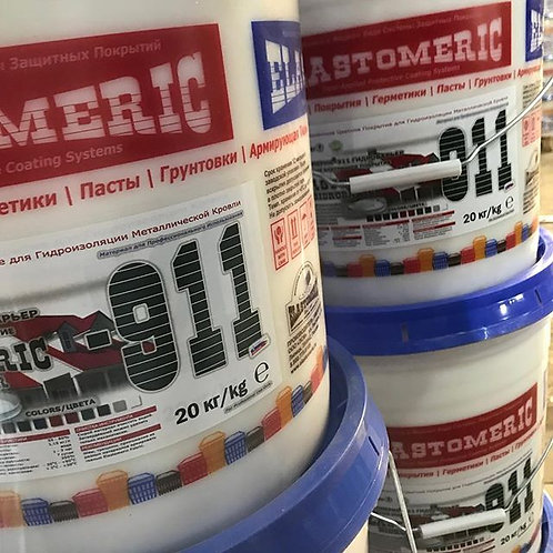 ELASTOMERIC - 911 HydroBarrier