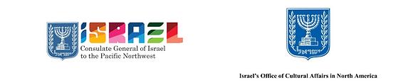 Iris Marjani Support Logos (1).png