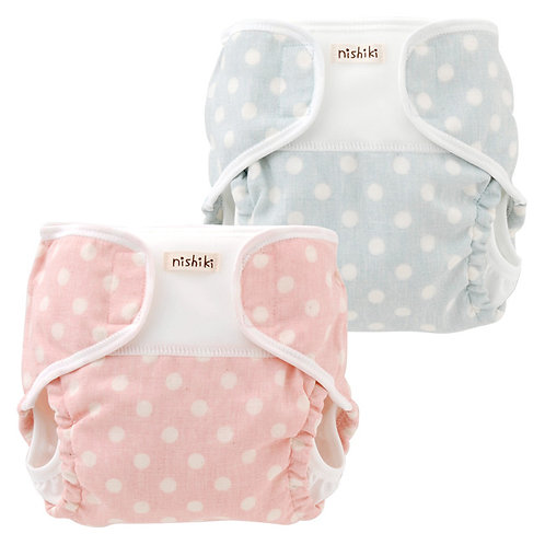 Nishiki Cloth Diapers