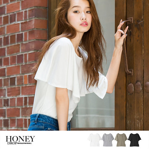 HONEYDROP Short Sleeve Elegant Top