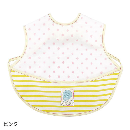 Cocowalk Baby Meal Time Apron with Pocket