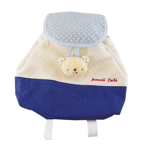 Anano Café Baby Backpack