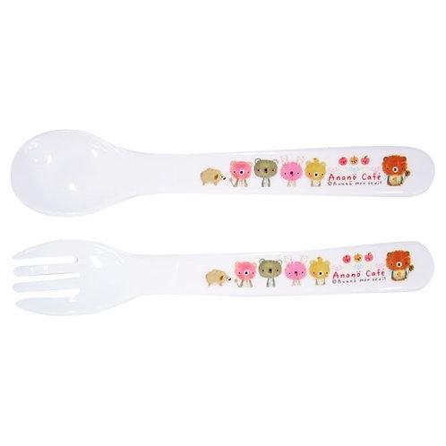 Anano Café Baby Spoon & Fork Set