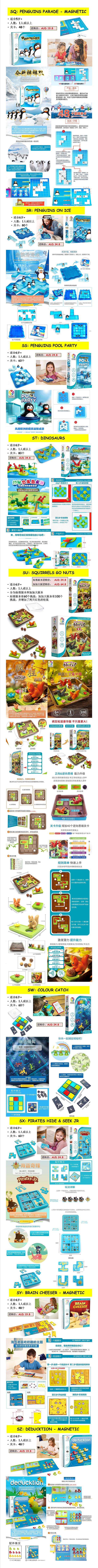 Smart games 2020 September 3.jpg