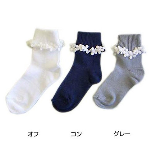 POMPKINS Girls Socks with Flower