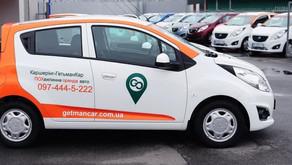 Каршеринг в Киеве: обзор на украинский сервис GetmanCar и интервью с его создателем