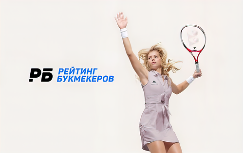 br_tennis_girl.png