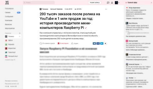 raspberry_pi_vc.ru.png