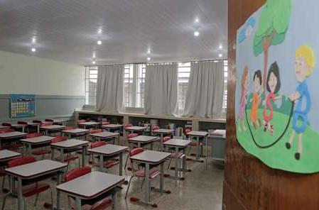 ASMURC está prestes a se posicionar sobre retorno as aulas