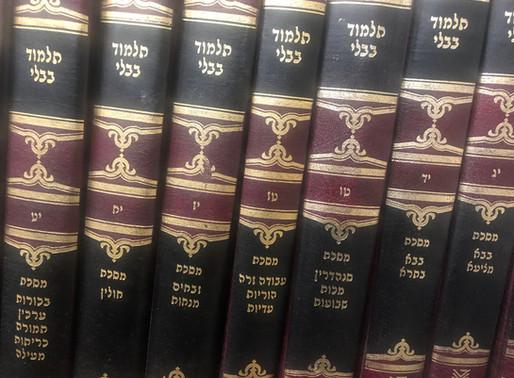 When Talmud Torah Becomes Avoda Zara