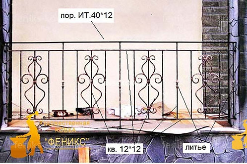 Балконы и ограждения (фото) №54