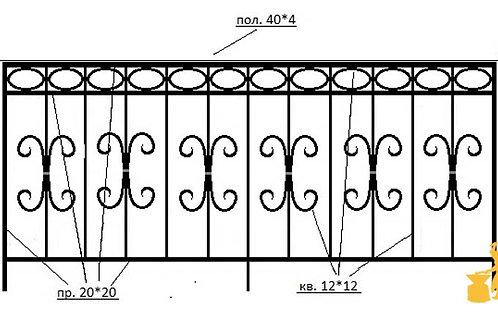 Балконы и ограждение №22
