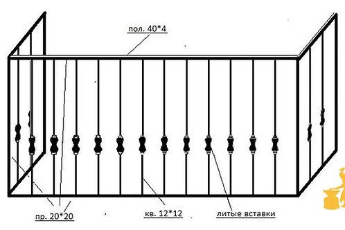 Балконы и ограждение №01