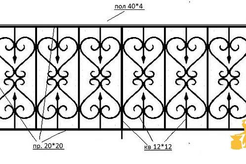 Балконы и ограждение №12