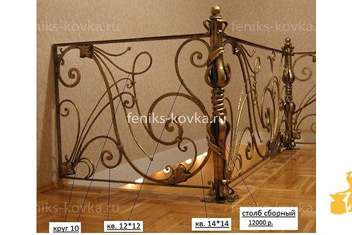 Балконы и ограждения (фото) №44
