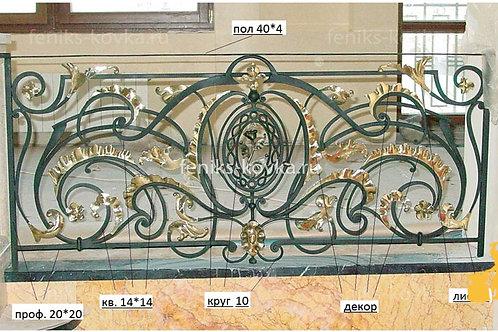 Балконы и ограждения (фото) №50