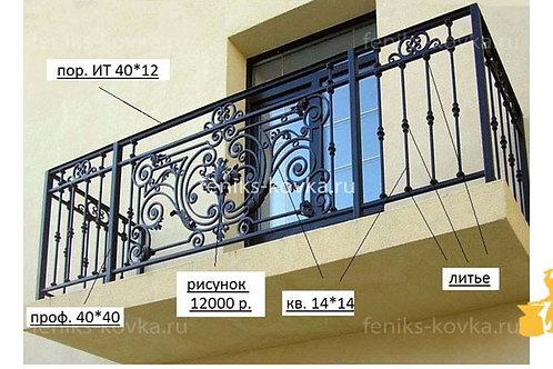 Балконы и ограждения (фото) №04