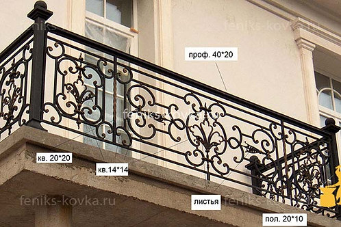 Балконы и ограждения (фото) №33