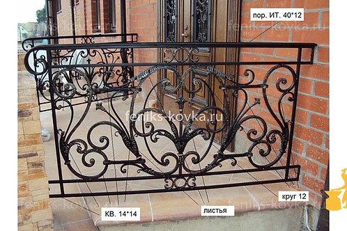 Балконы и ограждения (фото) №26