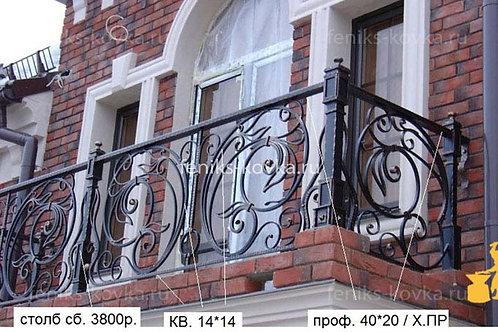 Балконы и ограждения (фото) №23