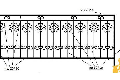 Балконы и ограждение №21