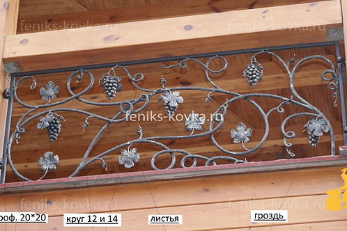 Балконы и ограждения (фото) №48