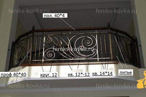 Балконы и ограждения (фото) №12