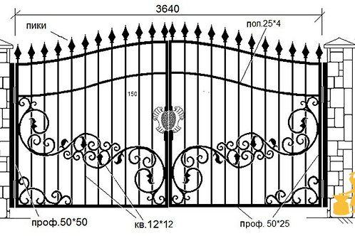 Ворота 039
