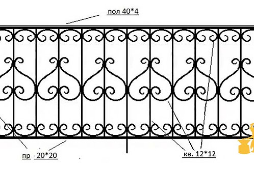 Балконы и ограждение №27