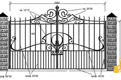 Ворота 018