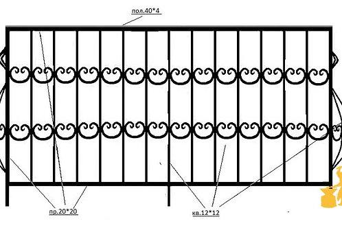 Балконы и ограждение №26