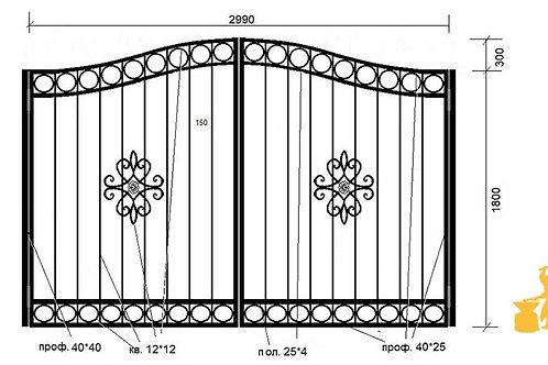 Ворота 046
