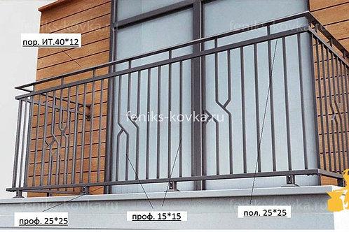 Балконы и ограждения (фото) №03