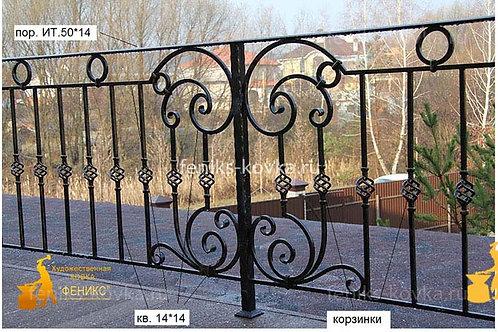Балконы и ограждения (фото) №45