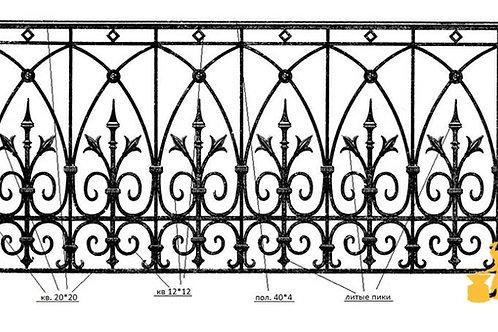Балконы и ограждение №31