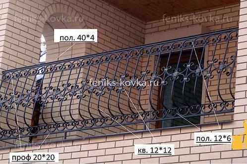 Балконы и ограждения (фото) №16