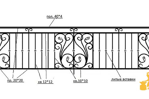 Балконы и ограждение №20
