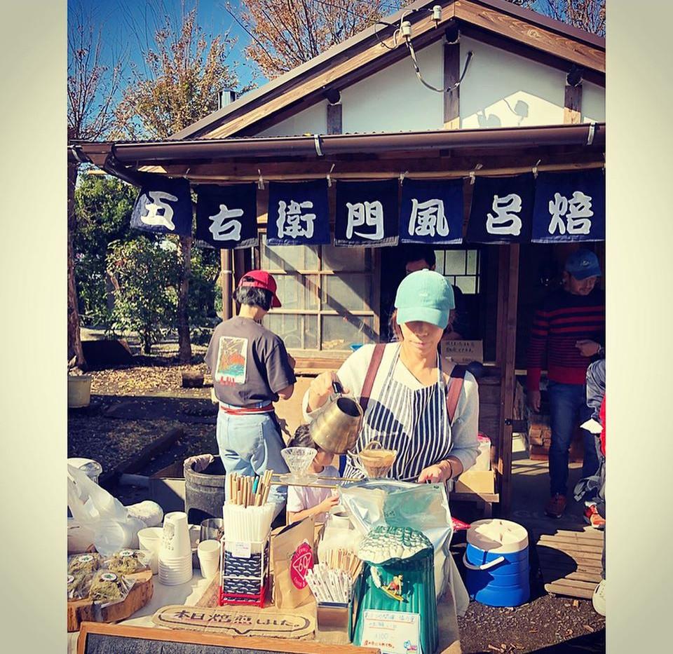 秋の焙煎所祭り