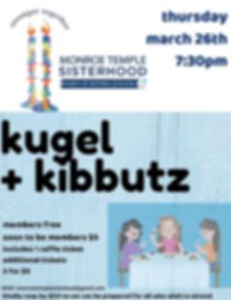 kugel + kibbutz (1).jpeg