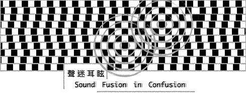 Confusion1800x690.jpeg