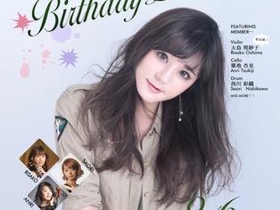2018.9.6 ピアニスト久保田千陽 BIRTHDAY LIVE!