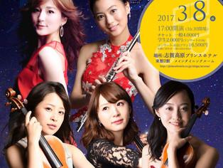 2017.3.8 第7回 JAPAN POPULAR CLASSICS CONCERT in 長野